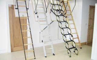 Лестница на чердак. Виды конструкций