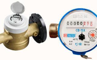 Централизованная система водоснабжения