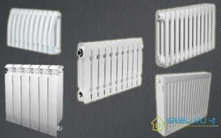 Радиаторы (батареи) отопления. Общая информация о них.