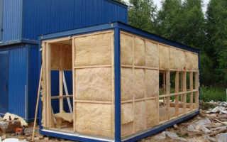 Как утеплить и чем отопить деревянные и металлические бытовки для дачи?