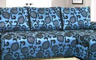 Обивка дивана или как выбрать подходящую ткань