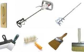 Правила работы со шпаклёвочным инструментом