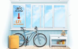 Профиль для остекления балконов и лоджий