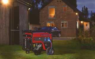 Как выбрать генератор?