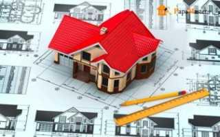 Cмета на строительство дома