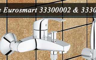 Смеситель для ванной Grohe Eurosmart 33302002: особенности, характеристики