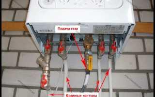 Cамостоятельное подключение газового котла