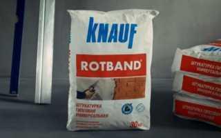 Штукатурные работы с Knauf Rotband (Кнауф-Ротбанд)