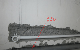 Крепление канализационных труб