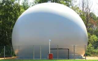 Биоэнергетическая установка для производства биогаза