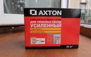 AXTON обновился к новому сезону